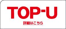 TOP-U
